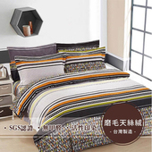 《莫菲思》巧緻磨毛天絲絨薄被四件式床包 (雙人-5X6.2尺,多樣任選)(城式密碼)