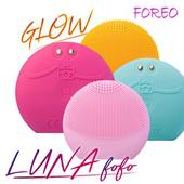 《FOREO》露娜 LUNA fofo 雙效潔面儀 洗臉機(粉色)