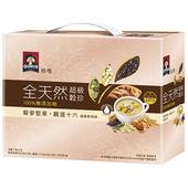 《桂格》全天然超級穀珍禮盒-十六穀與藜麥(十六穀28G*15+藜麥25G*15)