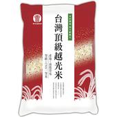 台灣頂級越光米2.5公斤(CNS一等)