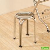 《DFhouse》威森-不銹鋼圓凳