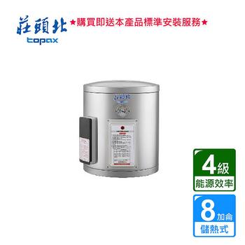 《莊頭北》莊頭北_儲熱式熱水器8加侖_6kw_直掛_27A _ TE-1080 (BA410001)