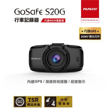 《PAPAGO》PAPAGO! GoSafe S20G SONY Sensor+GPS測速行車記錄器(贈16G)