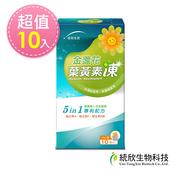 《統欣生技》金盞花葉黃素QQ凍 (10條/盒) X10盒