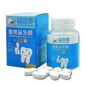 《Probioticare 益定寧》Probioticare益定寧-M18齒樂益生菌 (25.5g/瓶 30粒入)(1瓶)