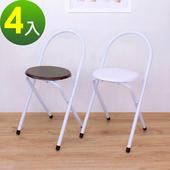 《頂堅》鋼管(木製椅座)折疊椅/餐椅/露營椅/折合椅(二色可選)-4入/組(深胡桃木色)