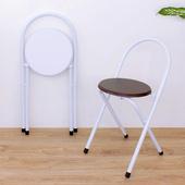 《頂堅》鋼管(木製椅座)折疊椅/餐椅/洽談椅/工作椅/摺疊椅(二色可選)(深胡桃木色)