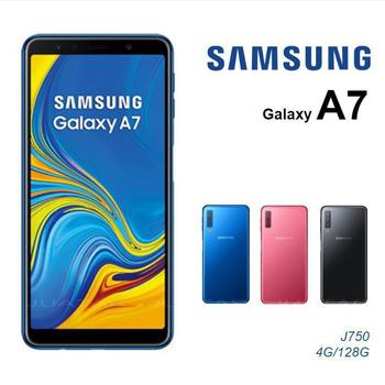 SAMSUNG Galaxy A7 美拍新旗艦 | 大廣角新登場 【A750】*2018版(藍色)