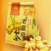 《陳金福》馬六甲椰糖老薑母茶(336g/袋)