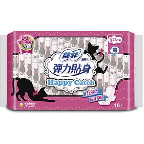 《蘇菲》彈力貼身HappyCatch超薄23公分(18片/包)