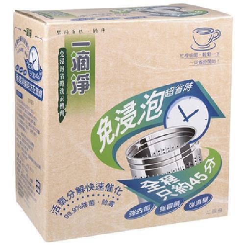 《一滴淨》免浸泡省時洗衣槽劑(200g*2入/盒)