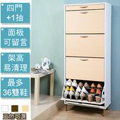 《C&B》第二代日式大容量薄型四層鞋櫃(清新楓木)