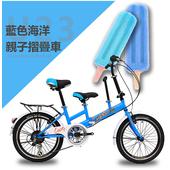 《SPORTONE》U23 20吋6速 SHIMANO變速親子折疊車 可折疊低跨點設計寶寶接送小孩成人雙載 遛童神器親子自行車(藍色)