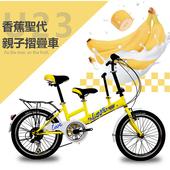 《SPORTONE》U23 20吋6速 SHIMANO變速親子折疊車 可折疊低跨點設計寶寶接送小孩成人雙載 遛童神器親子自行車(黃色)