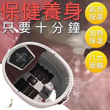 《水呼呼》氣泡SPA按摩滾輪加熱式(泡腳機(1台))