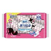 《蘇菲》彈力貼身Happy Catch 26cm(16片/包)蘇菲系列任選三件贈絲花濕紙巾