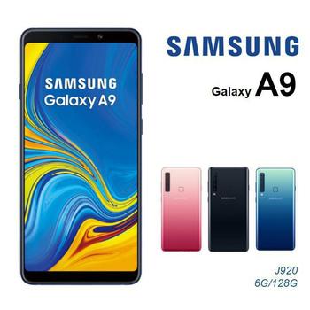 SAMSUNG Galaxy A9 美拍新旗艦 | 全球首創4鏡頭【A920】(黑色)