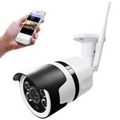 JW13 室外防水型智慧偵測網路監視攝影機(白色)