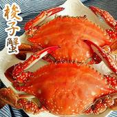 《賣魚的家》飽滿超鮮梭子蟹2包組( 540G±10%/3隻/包) $649