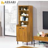 《ASSARI》多比高展示櫃(寬61x深46x高180cm)