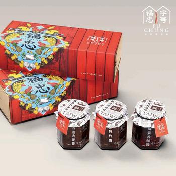 《福忠字號》經典招牌三入醬禮盒(1盒)