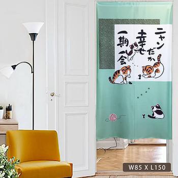 《莫菲思》日式雅緻紋花門簾- W85XL150 (9款造型任選)(一期一會)