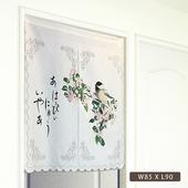 《莫菲思》日式雅緻紋花門簾-鳥語 W85XL90(鳥語)