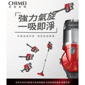 《CHIMEI奇美》手持直立吸塵器VC-HB1PH0 $1680