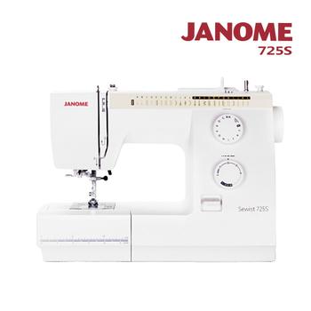 《日本車樂美JANOME》機械式縫紉機725S(725S)