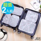 《韓版》高質感280T防水輕旅行收納6件套組(2入)(白色火烈鳥+綠色小兔)