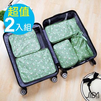 《韓版》高質感280T防水輕旅行收納6件套組(2入)(綠色小兔+粉色小兔)