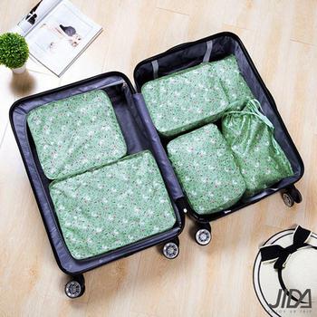 《韓版》高質感280T防水輕旅行收納6件套組(綠色小兔)