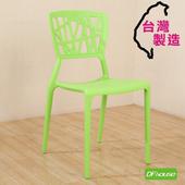 《DFhouse》水立方-休閒椅(綠色)