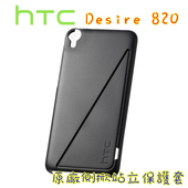 《HTC》Desire 820 原廠側掀站立保護套(黑)