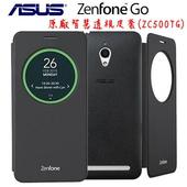 《ASUS 華碩》ZenFone Go 原廠智慧透視皮套(ZC500TG)(黑)