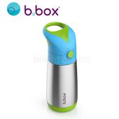 《澳洲 b.box》不鏽鋼吸管保冷杯(海洋藍)