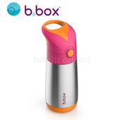 《澳洲 b.box》不鏽鋼吸管保冷杯(草莓粉)