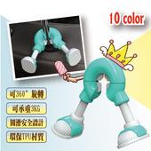可愛卡通汽車背椅掛勾(彩白配-活力藍)