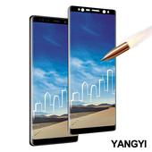 《YANGYI揚邑》Samsung Galaxy Note 8 滿版9H鋼化玻璃膜3D弧邊防爆保護貼(Samsung Galaxy Note 8)