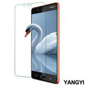 《YANGYI揚邑》Nokia 8 鋼化玻璃膜9H防爆抗刮防眩保護貼(Nokia 8 非滿版鋼化膜)