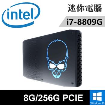 《INTEL》NUC8i7HVK1-082PX 迷你電腦(i7/8G/256G PCIE/WIN10)