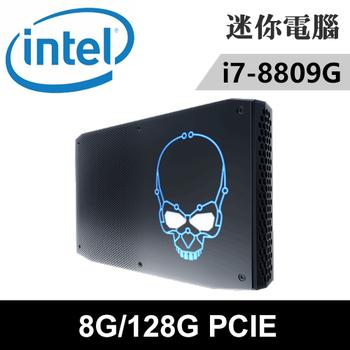 《INTEL》NUC8i7HVK1-081PN 迷你電腦(i7-8809G/8G/128G PCIE)