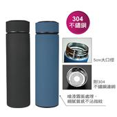 雙層真空保溫杯500ml/個(藍)