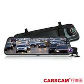 《CARSCAM行車王》CR12 全螢幕電子式觸控雙鏡頭行車記錄器(贈32G) $3280