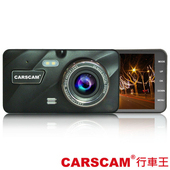 《CARSCAM行車王》AR04 SONY高感光WDR行車記錄器(贈16G) $2180