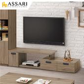 《ASSARI》亞力士伸縮電視櫃(寬120~192x深40x高44cm)
