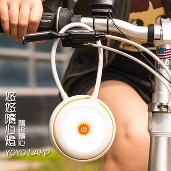 悠悠 隨心燈 USB充電 LED檯燈 便攜 露營燈 自行車燈 檯燈 小夜燈(藍色)