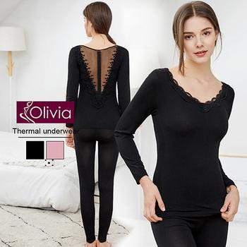 《Olivia》極彈美背雕花布蕾絲保暖衣褲組(2色)(黑色)