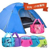 《韓版》600D便攜式可折疊牛津布旅行泡腳袋 15L(天藍色)