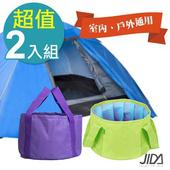 《韓版》600D便攜式可折疊牛津布旅行泡腳袋 15L(2件組)(紫色+綠色)